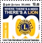 [The 100th Anniversary of Lions Clubs International, Typ BJU]