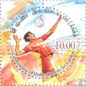 [The 100th Anniversary of Volleyball in Sri Lanka, Typ BKJ]