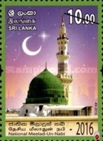 [National Meelad Un Nabi - The Prophet's Birthday, Typ BKK]