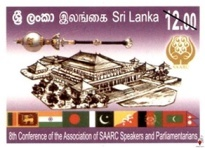 [The 8th Conference of the Association of SAARC Speakers & Parliamentarians, Typ BME]