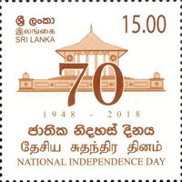 [National Independence Day, type BMS]