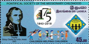 [The 175th Anniversary of the Pontifical Society of the Missionary Childhood, type BNY]