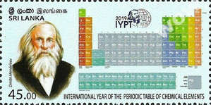 [International Year of the Periodic Table, Typ BPM]