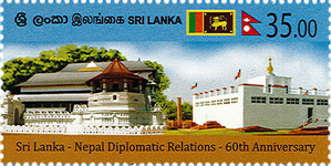 [The 60th Anniversary of Diplomatic Relations with Nepal, Typ BQI]