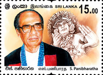 [The 100th Anniversary of the Birth of Pani Bharatha, 1920-2005, Typ BQL]