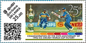 [The 25th Anniversary of the 1996 ICC Cricket World Cup Victory, type BSB]