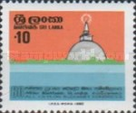 [The 60th Anniversary of All Ceylon Buddhist Congress, Typ CM]
