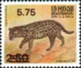 [Stamp of 1981 Surcharged, Typ DH2]