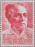 [Dr. N. M. Perera, Campaigner for Social Reform, Commemoration, Typ DV]