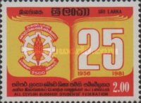 [The 25th Anniversary of All-Ceylon Buddhist Students' Federation, Typ EB]