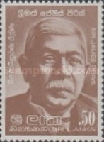 [The 100th Anniversary of the Birth of Sir James Peiris, Politician, Typ EI]