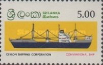 [Ships of the Ceylon Shipping Corporation, Typ FX]
