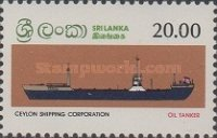 [Ships of the Ceylon Shipping Corporation, Typ FY]