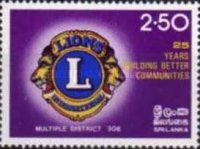[The 25th Anniversary of Lions Club International in Sri Lanka, Typ GJ]