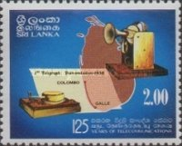 [The 125th Anniversary of Telecommunications in Sri Lanka and World Communications Year, Typ GK]