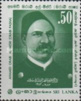 [The 100th Anniversary of Banishment of Arabi Pasha, Egyptian Nationalist, Typ GY]