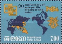 [The 20th Anniversary of Asia-Pacific Broadcasting Union, Typ IA]