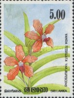 [The 50th Anniversary of Ceylon Orchid Circle, Typ IH]