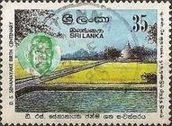 [The 100th Anniversary of the Birth of D. S. Senanayake, Former Prime Minister, 1884-1952, Typ IK]
