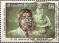 [The 100th Anniversary of the Birth of D. S. Senanayake, Former Prime Minister, 1884-1952, Typ IL]
