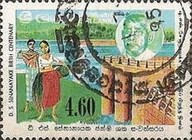 [The 100th Anniversary of the Birth of D. S. Senanayake, Former Prime Minister, 1884-1952, Typ IM]