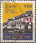 [The 150th Anniversary of Royal College, Colombo, Typ IV]