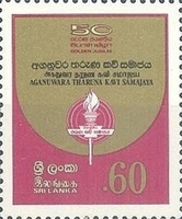 [The 50th Anniversary of Colombo Young Poets' Association, Typ JJ]