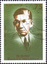 [The 100th Anniversary of the Birth of D. R. Wijewardena, Newspaper Publisher, Typ KG]