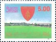[The 100th Anniversary of Ananda College, Colombo, Typ LP]