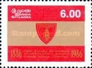 [The 100th Anniversary of Ananda College, Colombo, Typ LR]