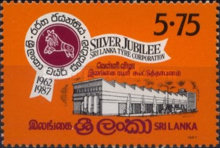 [The 25th Anniversary of Sri Lanka Tyre Corporation, Typ MB]