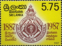 [The 100th Anniversary of Sri Lanka Medical Association, Typ MC]