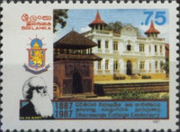 [The 100th Anniversary of Dharmaraja College, Kandy, Typ MW]