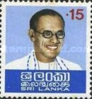 [The 15th Anniversary of the Death of Prime Minister Bandaranaike, 1899-1959, Typ N]