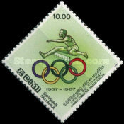 [The 50th Anniversary of National Olympic Committee, Typ NB]