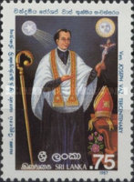 [The 300th Anniversary of Arrival of Father Joseph Vaz in Kandy, Typ NH]