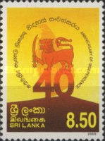 [The 40th Anniversary of Independence, Typ NN]