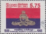 [The 100th Anniversary of Regiment of Artillery, Typ NR]