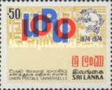 [The 100th Anniversary of U.P.U., Typ O]
