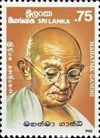 [The 40th Anniversary of the Death of Mahatma Gandhi, 1869-1948, Typ ON]