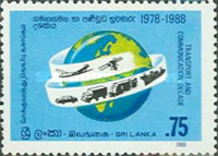 [Asia-Pacific Transport and Communications Decade, Typ OO]