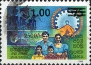 [Janasaviya Development Programme Stamp of 1989 Surcharged, type PO1]