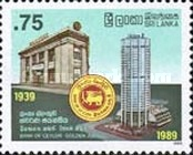 [The 50th Anniversary of Bank of Ceylon, Typ PV]