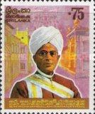 [Sir Ponnambalam Ramanathan Commemoration, 1851-1930, Typ Q]