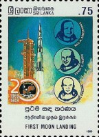 [The 20th Anniversary of First Manned Landing on Moon, Typ QE]