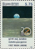 [The 20th Anniversary of First Manned Landing on Moon, Typ QH]