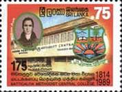 [The 175th Anniversary of Methodist Central College, Batticaloa, Typ QL]