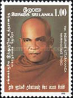 [The 4th Anniversary of the Death of Induruwe Uttarananda Mahanayake Thero, Buddhist Theologian, Typ RC]