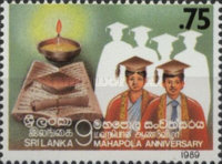 [The 9th Anniversary of Mahapola Scheme, type RE]
