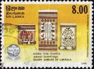 [The 25th Anniversary of Laksala Traditional Handicrafts Organization, type RI]